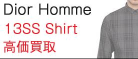Dior Homme/ディオールオム 13a/wCHECKED COTTON POPLIN SHIRT 高価買取