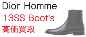 Dior Homme/ディオールオム 13a/wANKLE BOOTS高価買取
