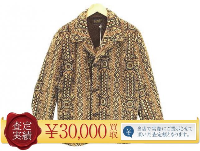 テンダーロイン T-GOBLIN JKT ゴブリンジャケット 入荷! 買取価格公開中!