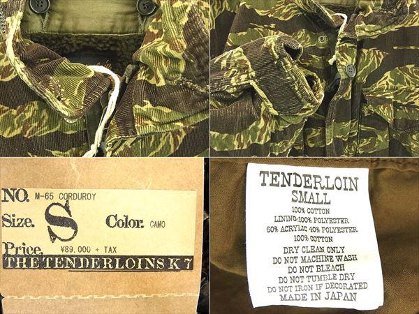 T-M-65 CORDUROY タイガーカモ M-65ジャケット