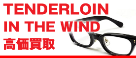 TENDERLOINテンダーロイン ×白山眼鏡店 IN THE WIND ¥40,000買取