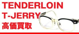 TENDERLOINテンダーロイン ×白山眼鏡店 T-Jerry(灰クリア) ¥30,000買取