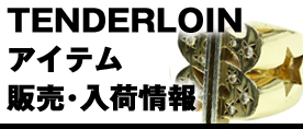 TENDERLOINテンダーロイン×白山眼鏡T-JERRY入荷のお知らせ!LIFE仙台店