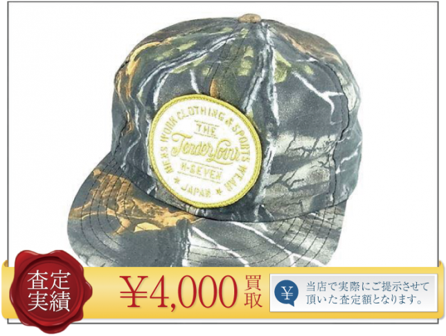 テンダーロインT-TRACKER CAPキャップONE/カモフラージュ/スーパーフラージュ/帽子【査定実績】