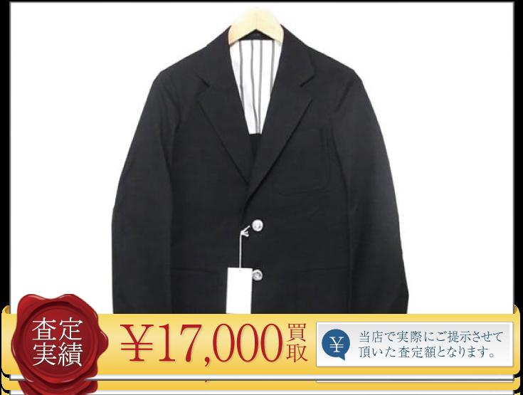 TSJスタイリスト ジャパン ホップサック3BジャケットXS/TSJJ-54701-02/the stylist japan/XS