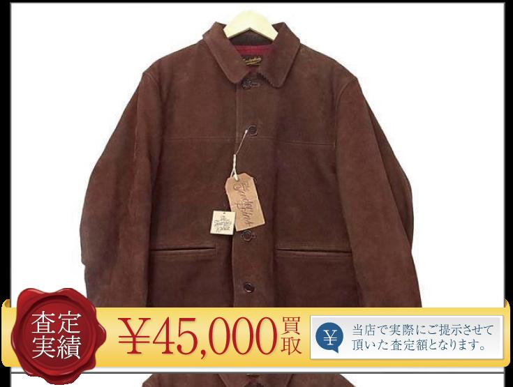 T-DRIVING JKT N45000円買取