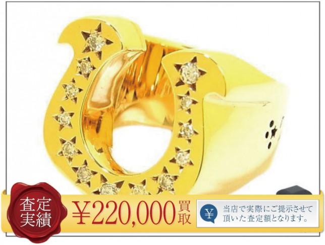 【超高買いアイテム】TENDERLOIN K8×ダイヤホースシューリング#7号