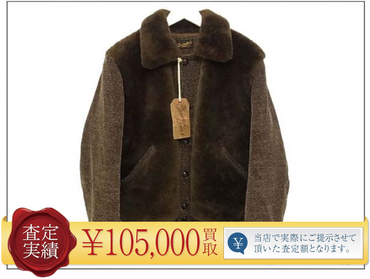 12AW テンダーロインT-GRIZZLY買取りしました!
