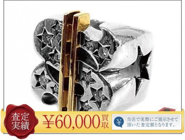 【ダイヤ入り】TENDERLOIN T-$ RINGダラーリング入荷!