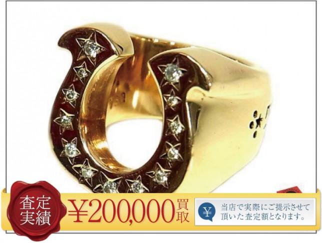 【超高価買取】TENDERLOIN K8×ダイヤホースシューリング#13号【買取実績】