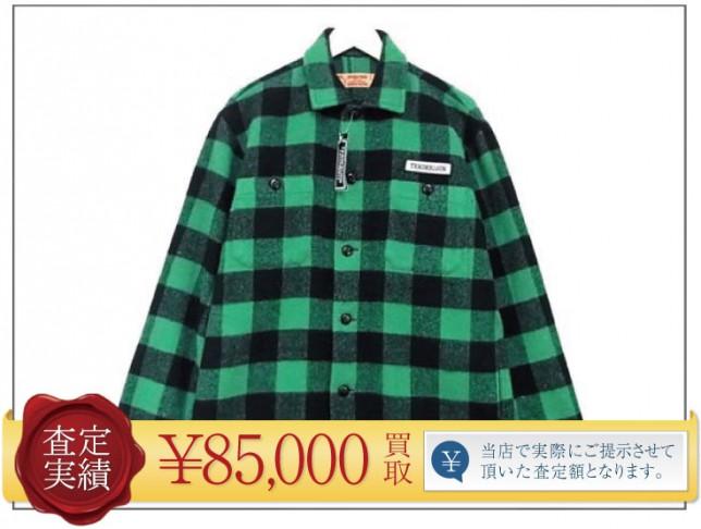 超人気のあのジャケットを買取させて頂きました!【買取実績】