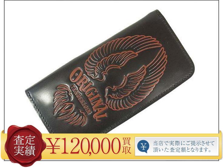 12AWt-wallet