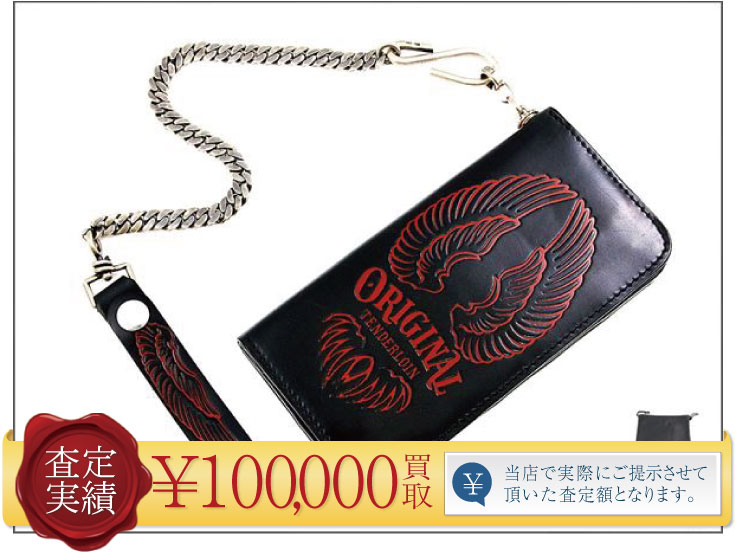 12AWt-walletset