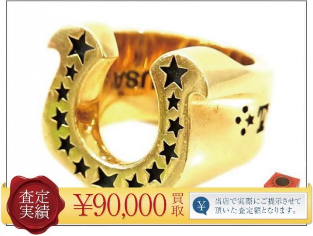 【業界最速!9~21時なら最短返信15分!】ホースシューリング/ ゴールド買取させて頂きました!【買取実績】まとめて成立現金プレゼントキャンペーン中!