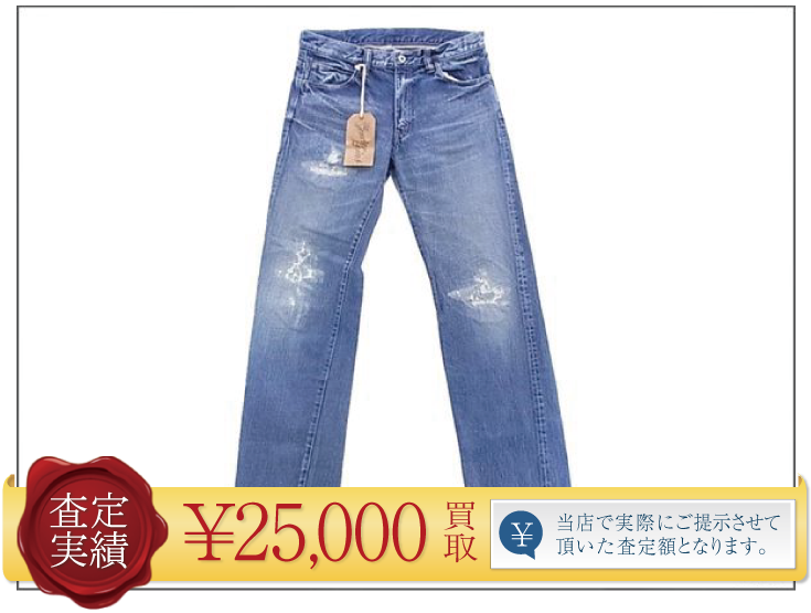 T-RIDERS-C-DAMAGE-denim