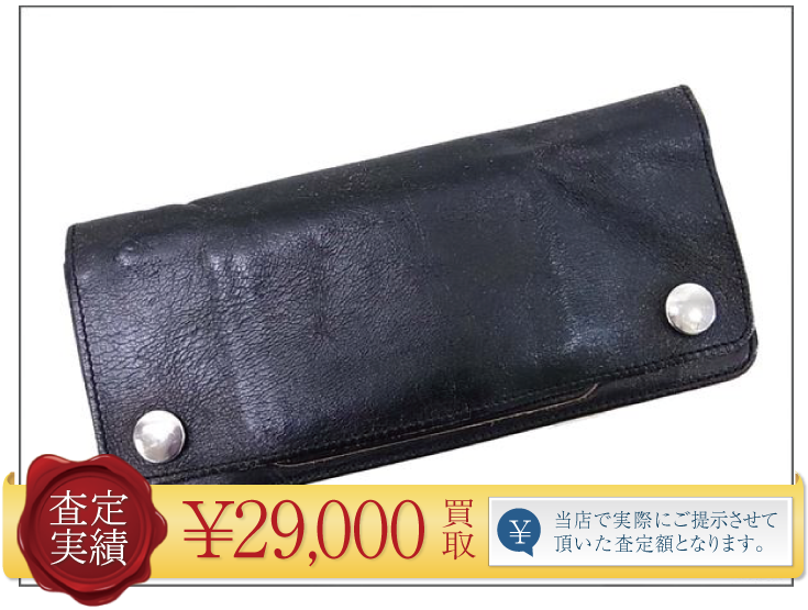 T-WALLET-black×brown
