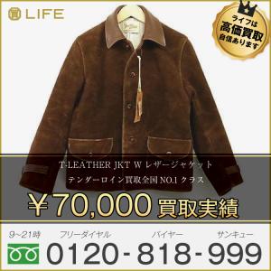 TENDERLOIN テンダーロインT-LEATHER JKT Wレザージャケット 入荷!即売れの為引き続き高価買取中!