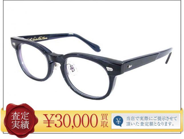 【6月は決算買取宣言!】テンダーロイン×白山眼鏡 T-JERRY買取させて頂きました!【いつもより高価査定で日頃の感謝をT-KANGEN!】
